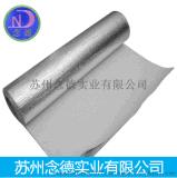 大量供应 防火铝箔布 玻纤铝箔布 玻纤复合铝箔布