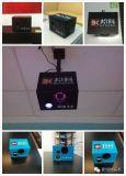 好玩的桌面投影遊戲,邦科3D夜場娛樂機