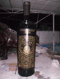 厂家直销 玻璃钢模型 仿真 装饰红酒瓶 可根据要求定制