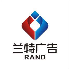 陕西兰特广告有限公司丨西安画册设计印刷