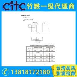 台湾CITC二极管 T0521SB (DFN1006) 二极管