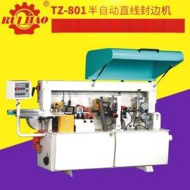 锐豪TZ-801半自动直线封边机 半自动木工封边机 木工机械定制