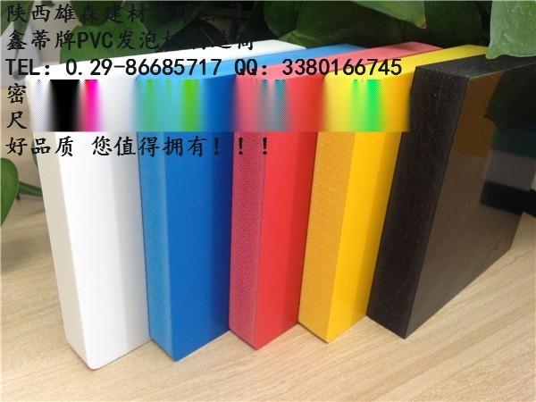 苏州市太仓昆山常熟吴江区蓝绿色PVC发泡板生产厂家 麻面高硬度PVC广告板厂家