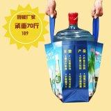 济南核桃奶手提袋规模厂家