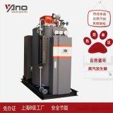 0.5T免办证燃气蒸汽发生器,自然循环冷凝燃气锅炉