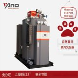 0.5T免  燃氣蒸汽發生器,自然迴圈冷凝燃氣鍋爐