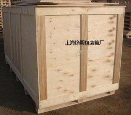 2017产品信息!松江免熏蒸包装箱 物流周转 出口免检 上海铮明实业