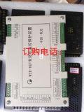 低价供应电光正品WZB-6GT 型微机监控保护装置 (馈电保护装置