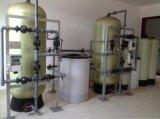 昆明皓丽布草洗涤用水软化水处理设备