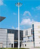 四川专业高杆灯生产厂家LED灯源升降定制