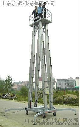 鋁合金升降機液壓升降平臺電動移動單柱雙柱小型高空作業車
