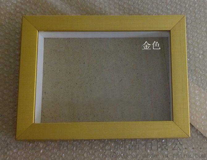 立體加厚相框畫框批發 美甲片框乾花草框  蝴蝶標本貝殼衍紙畫框