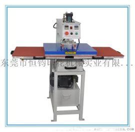 液压双工位烫图机 东莞厂家直销液压双工位压烫机 液压双工位烫画机