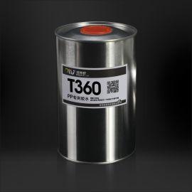 PP胶水  0111-T360 100g/瓶