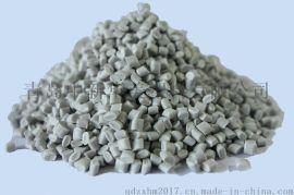 pp加填充 PP+Tx 改性塑料公司--青岛中新华美塑料有限公司