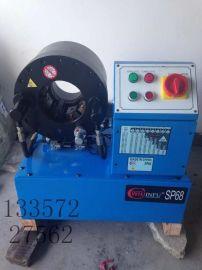 SP68压管机,投入市场几十年,现改为新版DX68压管机