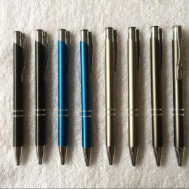 金属圆珠笔 铝杆广告笔 广告笔定制logo