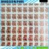 氧化鋁陶瓷片導熱絕緣片/金封管IGBT耐高溫耐高壓散熱墊片