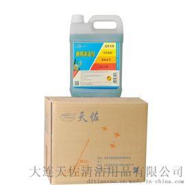 廠家直銷通用清潔劑3.785L