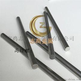 厂家直销钨电极,钨针,钨镧电极,氩弧焊  钨针