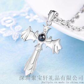 珠宝礼品银饰品 S925纯银镶嵌黑锆石男士十字架吊坠 时尚项饰