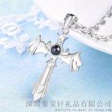 珠寶禮品銀飾品 S925純銀鑲嵌黑鋯石男士十字架吊墜 時尚項飾