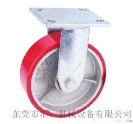 工业脚轮重型铁心PU轮 抗冲击款  定向脚轮
