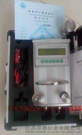 智能高压压力校验仪HDZC-3000-4
