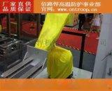 搬运机器人防护服,机器人衣服定制生产,服务一流