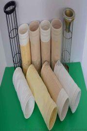 各种材质除尘布袋非标定制