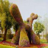 华耀工艺品-绿雕稻草人编织儿童游乐场迷宫设计可来图定制
