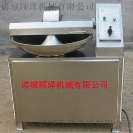 厂家  sz-80不锈钢变频斩拌机