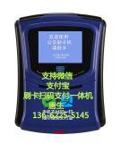 卡联cl-1306 感应式ic卡收费机*感应式IC卡打卡收费机,车载公交收费机*CDMA车载公交收费机---卡联制造