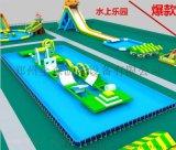 可訂製大型戶外水上樂園遊樂設備