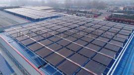 華春太陽能工業集熱系統