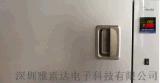 NB60L001精密半导体制冷片恒温箱、温控器