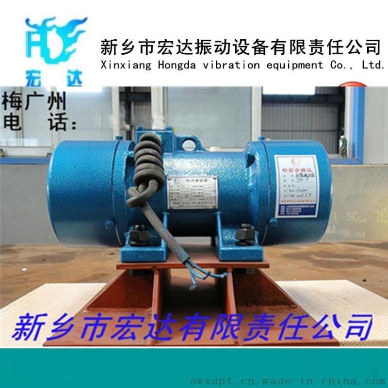 VB-20114-W振動電機(高品質CZQ慣性倉壁振動器)