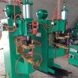 厂家直销各种型号飞宇气动点凸焊机终身服务