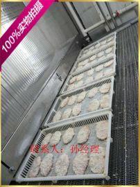 鸡排成型机 鸡排上浆机价格 鸡排凃裹生产线