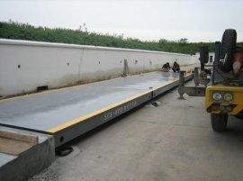 10吨-200吨电子地磅生产
