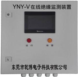 山西晋城电解铜车间天车绝缘监视装置产品市场