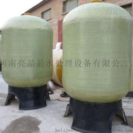 直径900的玻璃钢罐  15吨软化水设备  软水罐