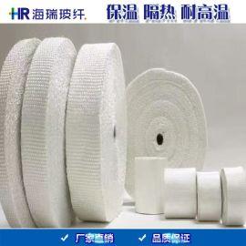海瑞玻纤,供应膨体玻璃纤维带