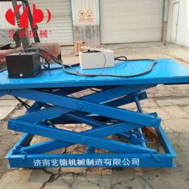 固定剪叉式升降机电动小型液压升降平台厂房简易货梯