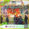 火爆销售-广场游乐设备摇滚排排座-童星精品户外游艺设施