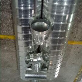 白铁皮通风管道螺旋风管生产厂家