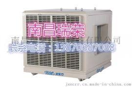 钢结构厂房怎样解决高温闷热问题?找润东方环保空调通风降温又节能
