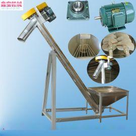 高速螺旋上料机 不锈钢螺杆上料机 塑料颗粒上料机生产厂家价格