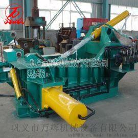 卧式液压铁屑压块机 废旧铝板打包成型机 多功能生铁压力机价格