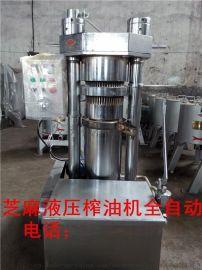 芝麻液压香油机,真10公斤智能榨油王专业生产厂家